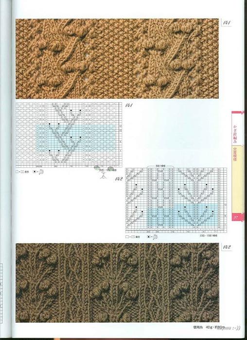 Knitting Pattrens Book 250 057 (508x700, 143Kb)