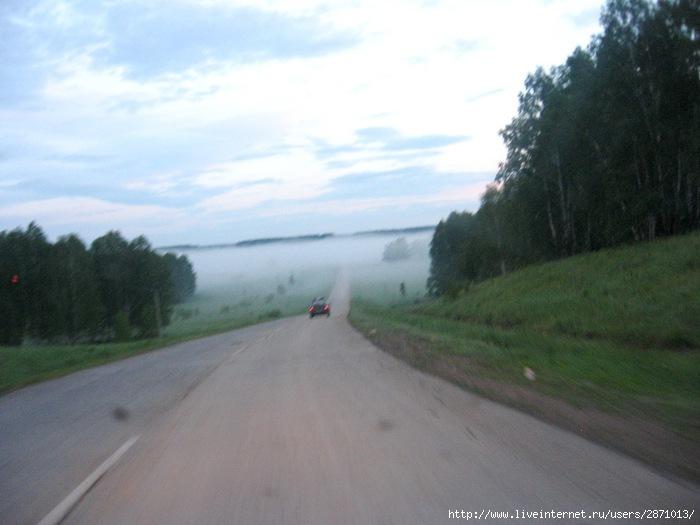 Солнечное утро в дороге 007 (700x525, 148Kb)