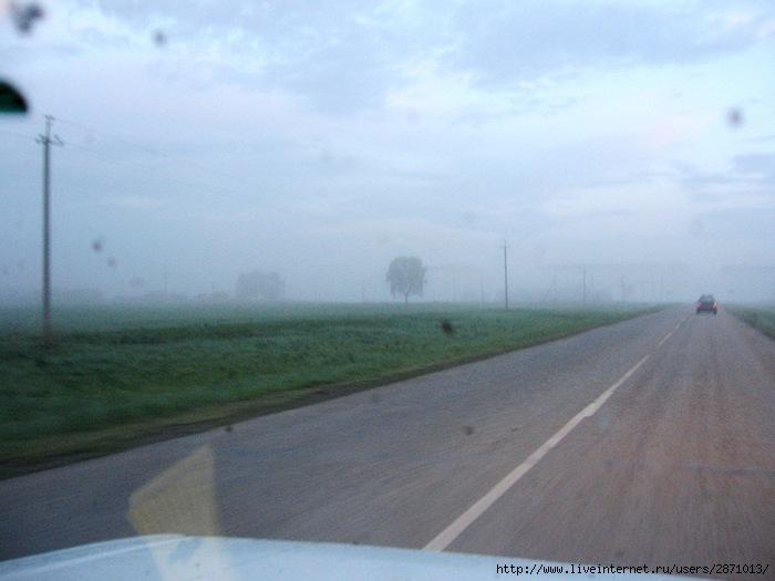 Солнечное утро в дороге 009 (700x525, 150Kb)
