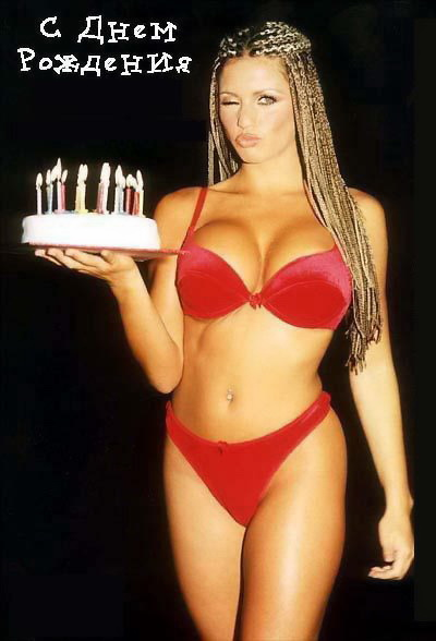 1225264221_poster_birthday (400x588, 52Kb)