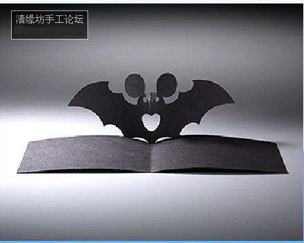 Киригами - это искусство создания поделок из бумаги, путем фигурного вырезания,т.е. модификация оригами...