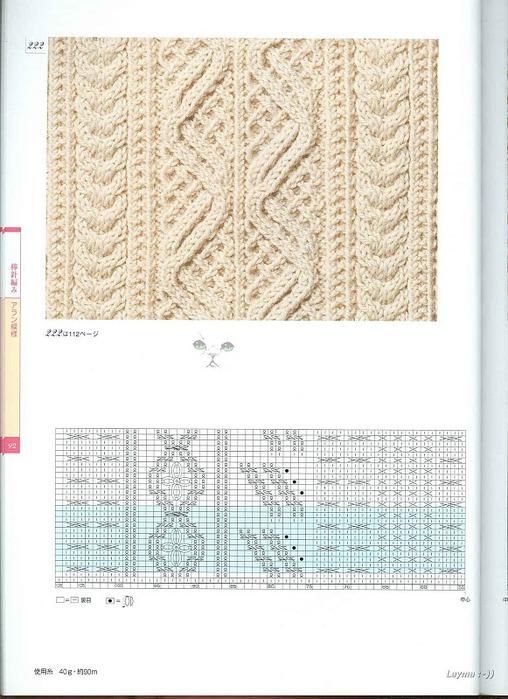 3945880_Knitting_Pattrens_Book_250_092 (508x700, 115Kb)