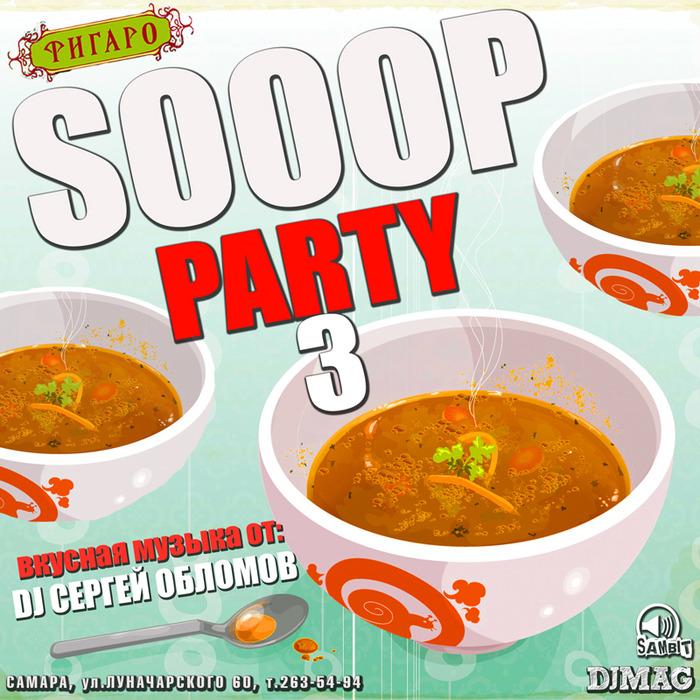 SOOOP PARTY Volume 3 @ Таверна Фигаро (16 июня) (700x700, 190Kb)
