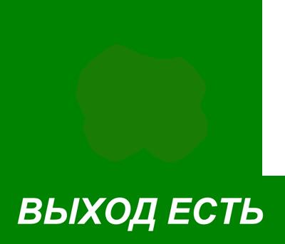 4188600_logo_mega (400x343, 25Kb)