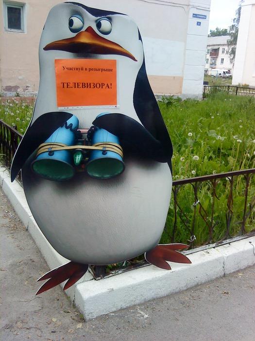 Пингвин-2 (525x700, 118Kb)