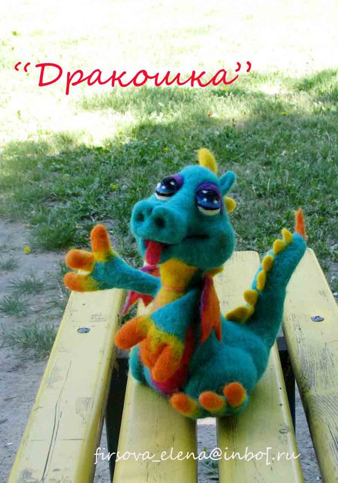 дракошка (489x700, 70Kb)