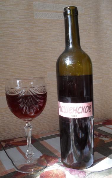 Вино из чернослива своими руками 66