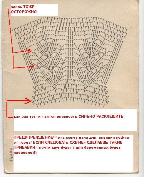 4 risunok (490x600, 65Kb)