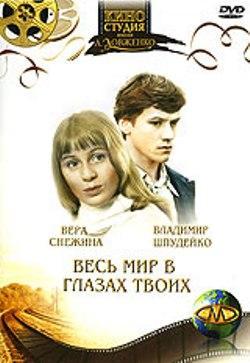 poster (250x363, 19Kb)