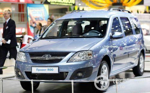 Объявление продать автомобиль кредит автомобиль на autoparad ru дать объявление работа в астрахани