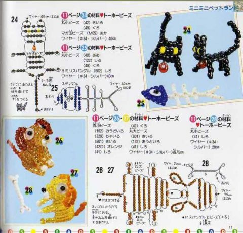 Схема плетения фигурок из бисера.  Звери.