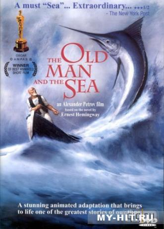Старик и море the old man and the sea 1999