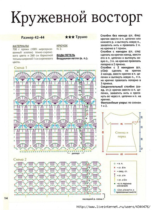 289201--44439301-m750x740-u8d7de (507x700, 301Kb)