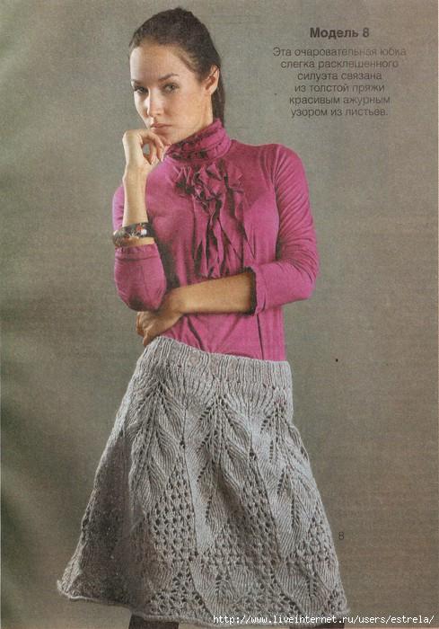 славянские длинные юбки