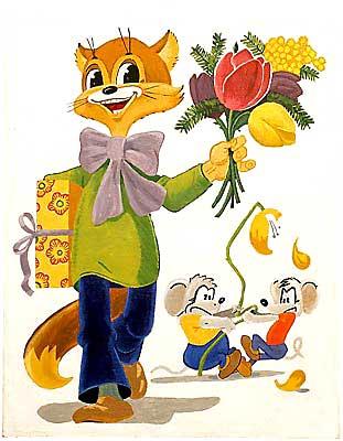 клипарт кот леопольд: