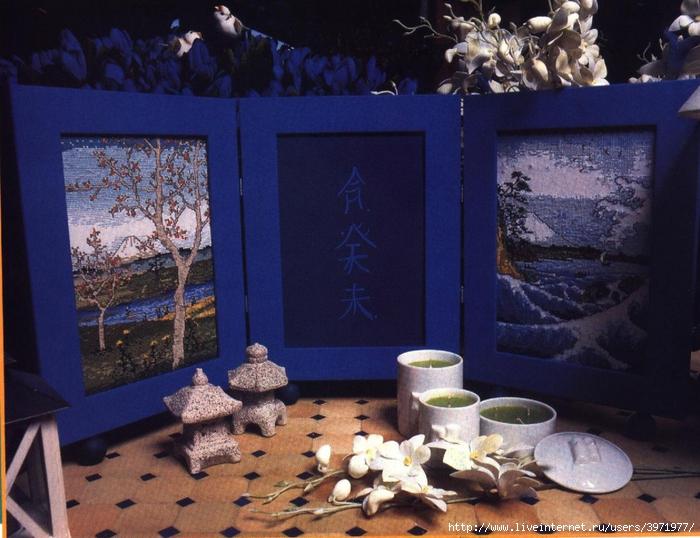Триптих в японском стиле