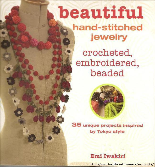 Beautiful hand-stitched jewelry_1 (648x700, 213Kb)