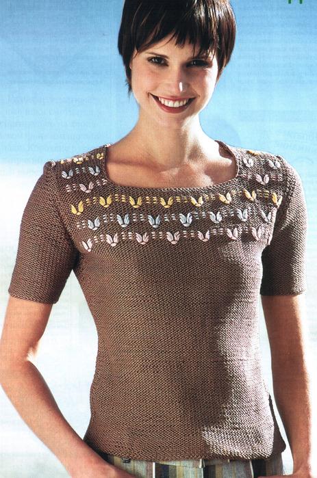 Pin by Viji Ravi on crochet insertion  Pinterest  Croché