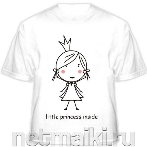 Little Princess Inside.