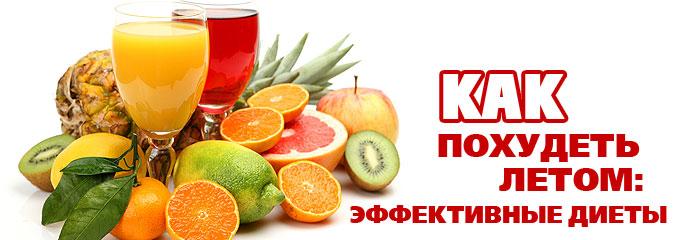 0615die_50b (678x240, 51Kb)