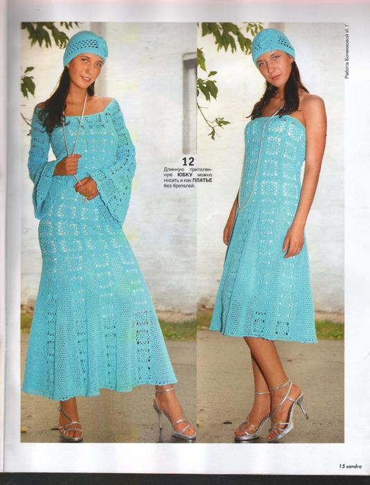платье (2) (534x700, 135Kb)