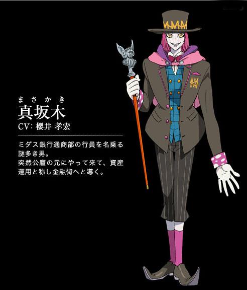 3827730_Masakaki_1_ (492x576, 40Kb)