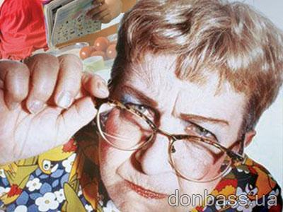 grandmother (400x300, 28Kb)