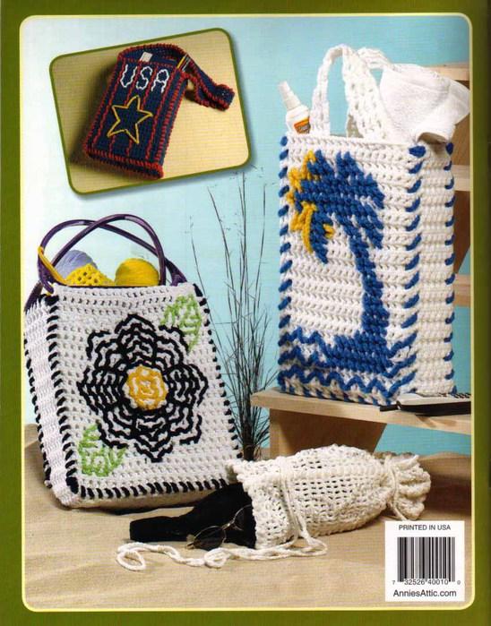 Предлагаю небольшую подборку вязаных крючком летних сумок.  Филейное вязание.  Летние сумки.