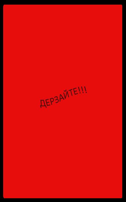 ���������� (437x700, 64Kb)