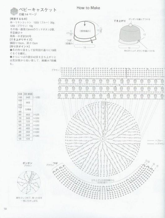 13а (531x700, 73Kb)