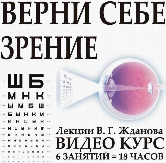 zhdanov (700x688, 116Kb)