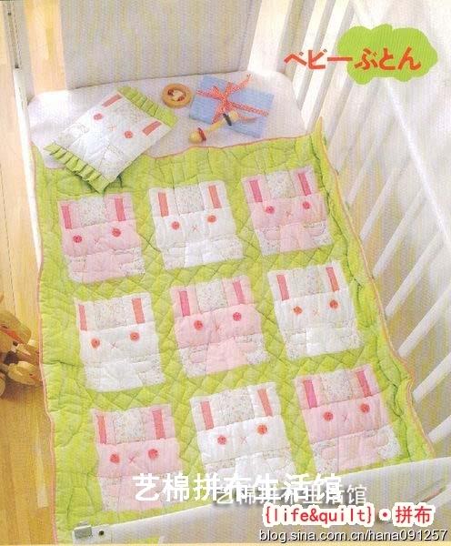 Детское лоскутное одеяло с
