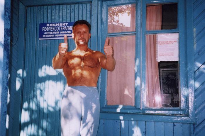 Олег массаж (700x466, 92Kb)