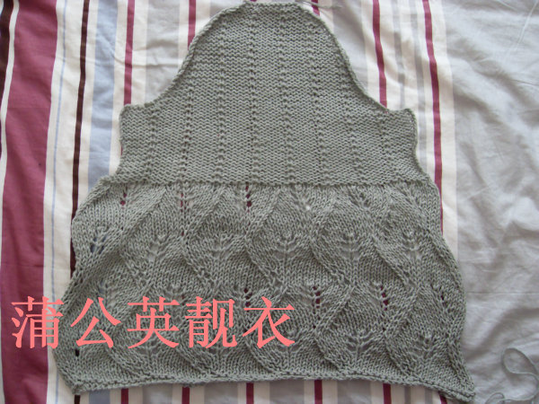 beautiful cardigan pattern
