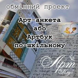 дневник диспатч copy (320x320, 41Kb)