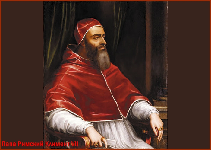 Medicis_2 (700x497, 153Kb)