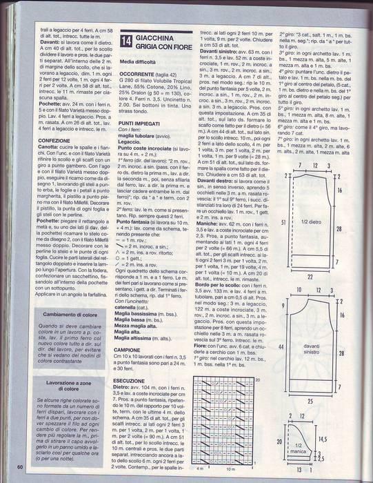 f8f816b36af7 (541x700, 93Kb)