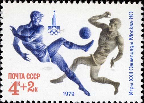 олимпийские игры результаты