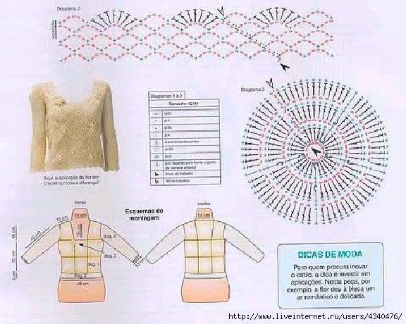 blusa bege losangulo 003 (576x460, 209Kb)