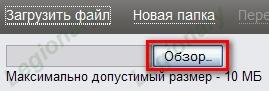 Legionary, narod2,le8.ru