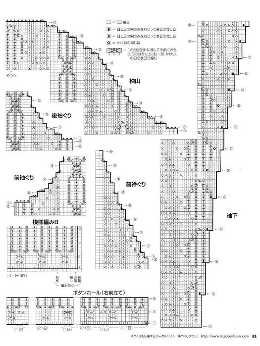 11аа.jpg1 (525x700, 122Kb)
