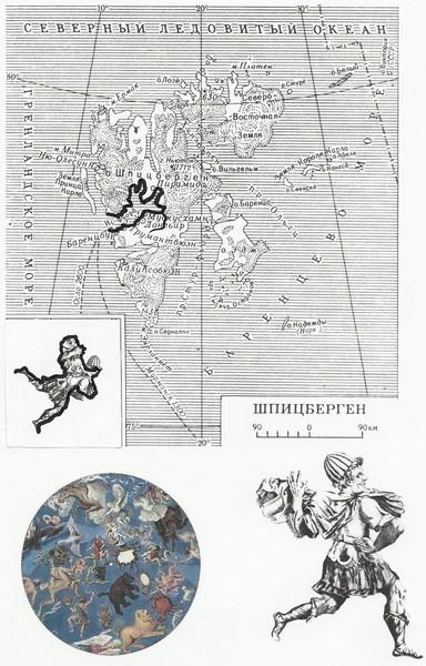 Ис-фьорд - се ФЕЙ (384x600, 85Kb)