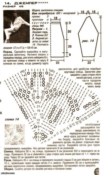 элегантный джемпер 2 (414x700, 117Kb)