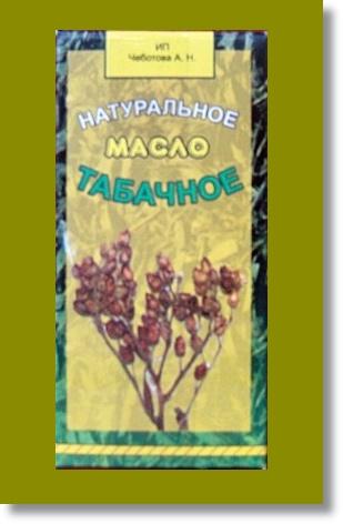 Табачное Масло Инструкция - фото 2