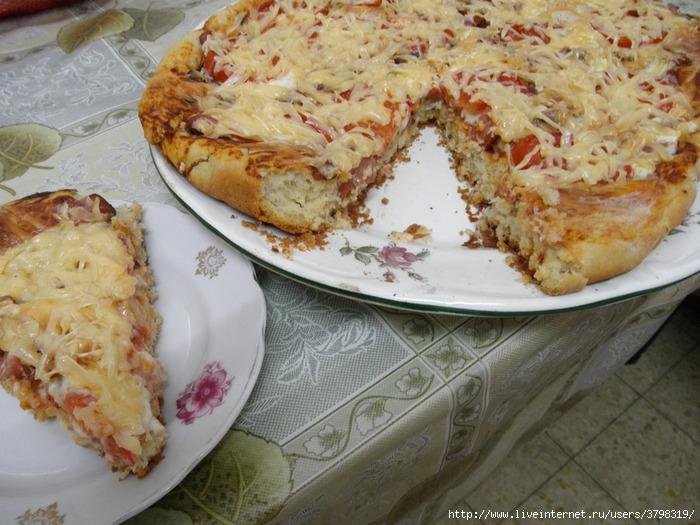 пицца2 (700x525, 265Kb)