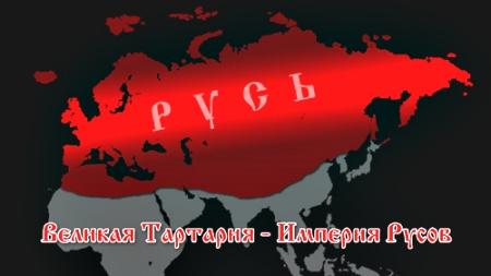 rus (450x253, 66Kb)