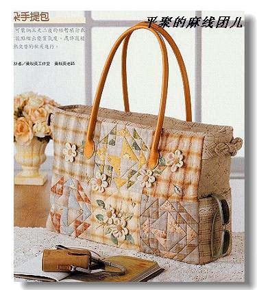 Рукоделие сумка из кожи своими руками