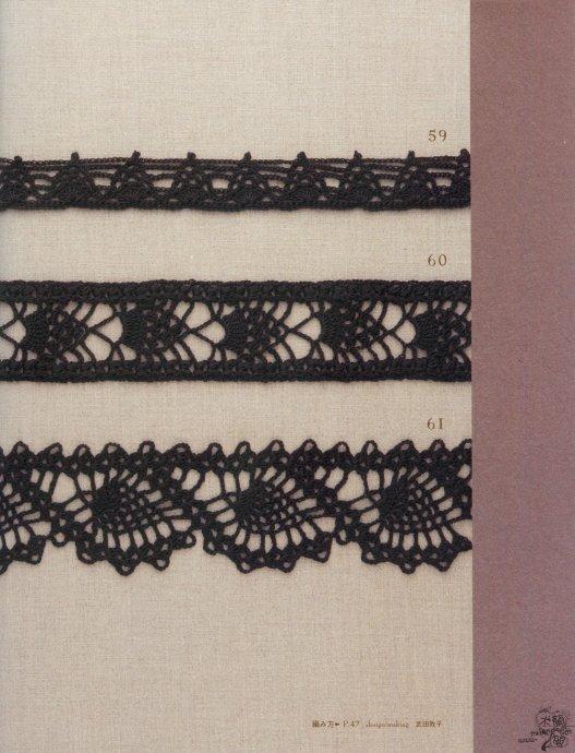 sexy-crochet.com_esquemas_de_crochet_irlandes_117.