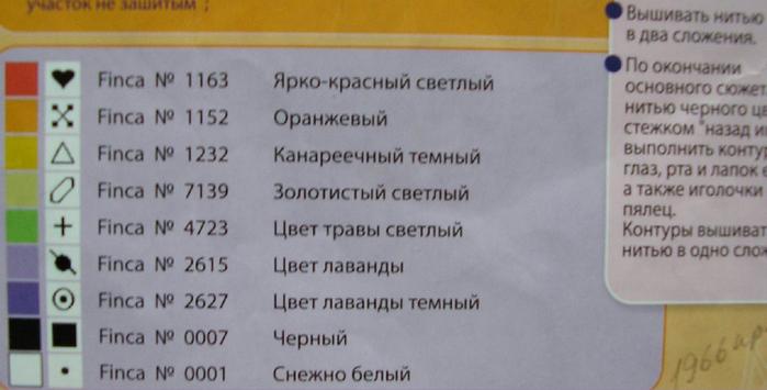51 (700x355, 243Kb)