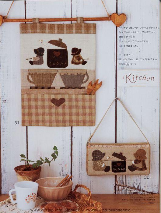 свой цитатник или сообщество!  Японская книга по лоскутным сумкам